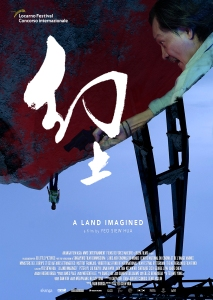 A-LAND-IMAGINED_Poster