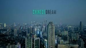 CHINESEDREAM